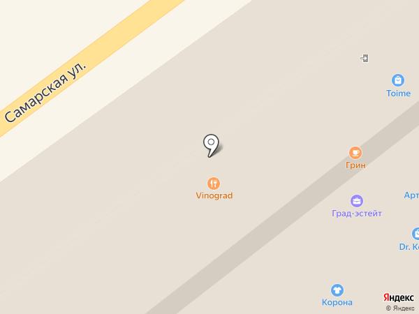 Vinograd на карте Самары