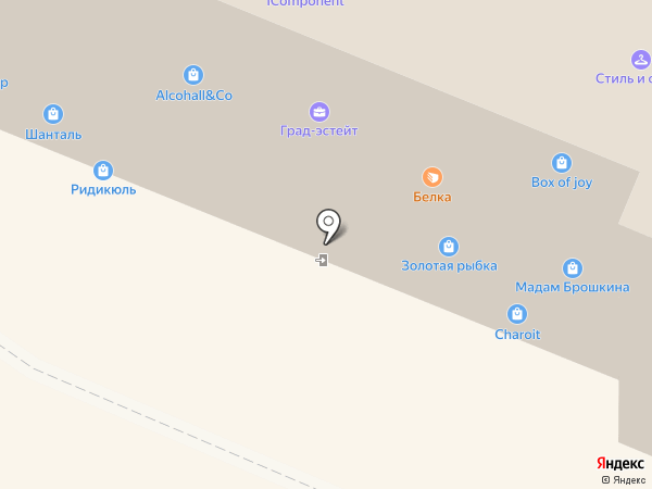 Apple wild на карте Самары