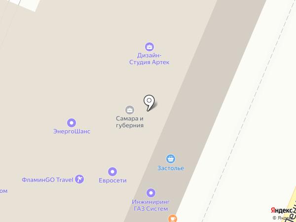 Арт-Город на карте Самары