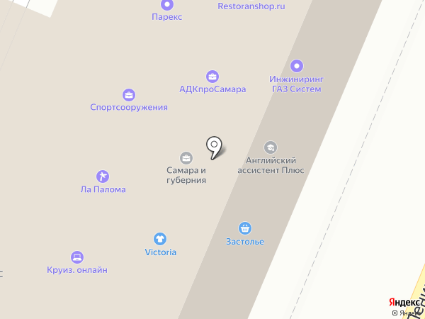 Медицинское оборудование на карте Самары