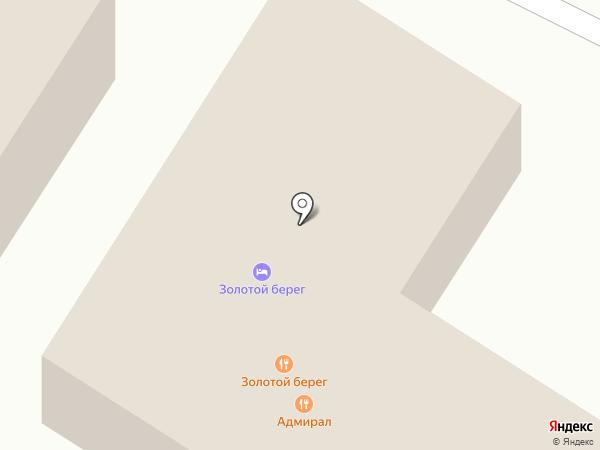 Адмирал на карте Волжского