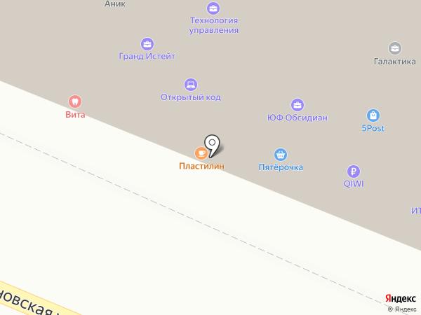 Vertigo на карте Самары