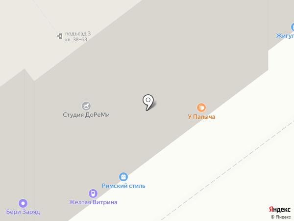 PIVMAG на карте Самары