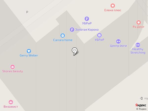 Мастерсити на карте Самары