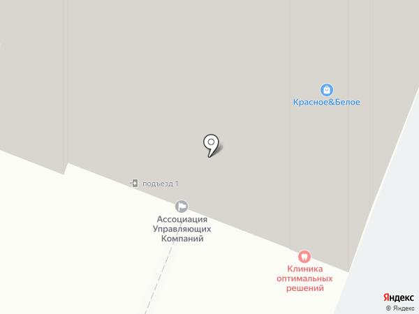 Гомеопатическая медицина на карте Самары