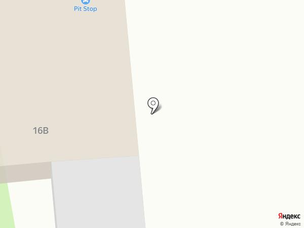 Pit Stop на карте Волжского