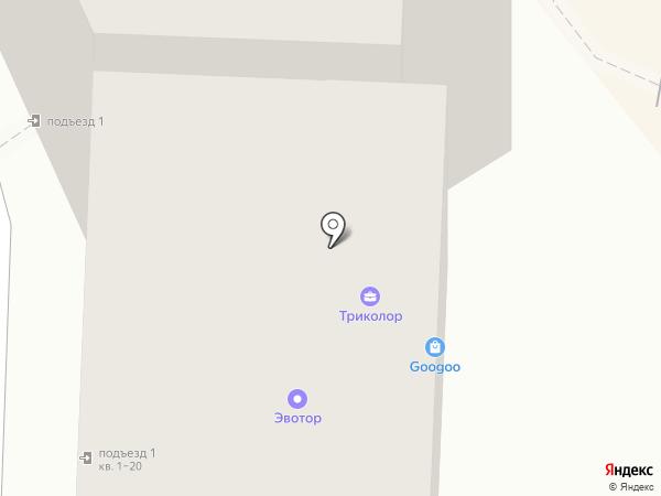 Триколор ТВ на карте Самары