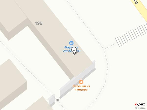 Магазин одноразовой посуды на карте Самары