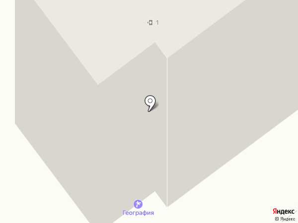Panda Barista на карте Самары