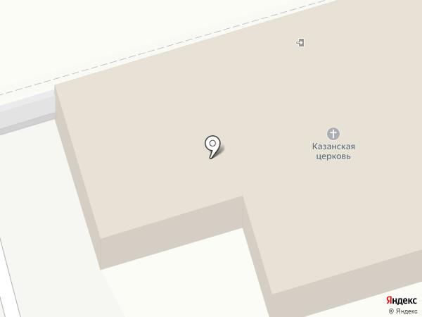 РОДНЫЕ ЛЮДИ на карте Самары