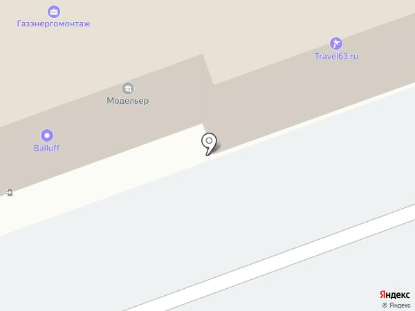 Адвокатский кабинет на карте Самары