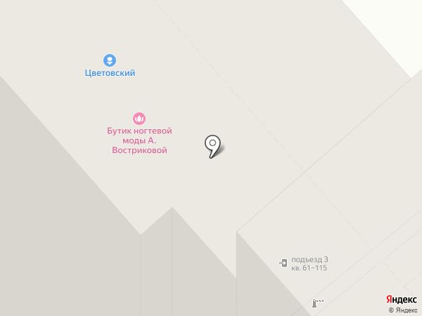 Бутик ногтевой моды Анастасии Востриковой на карте Самары
