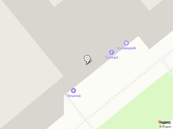 Банк КУЗНЕЦКИЙ, ПАО на карте Самары