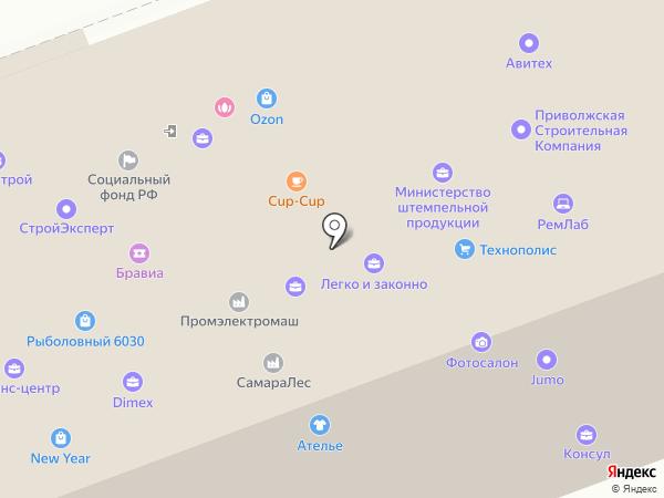 Carpet Service на карте Самары