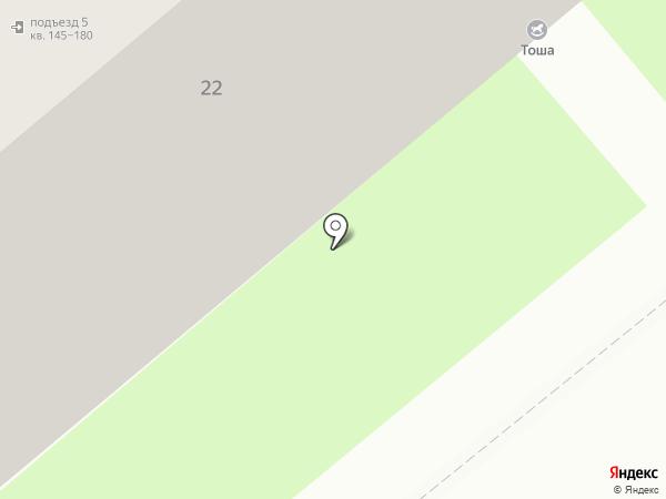 Gisele на карте Самары