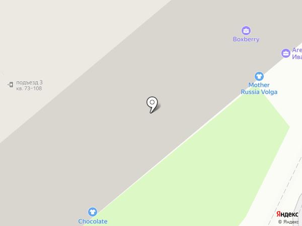 Имидж-студия Лейсан Мурадымовой на карте Самары