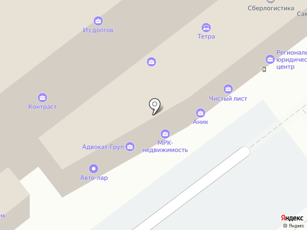 Самарская Палата Недвижимости на карте Самары
