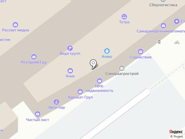 Martynova consulting на карте Самары