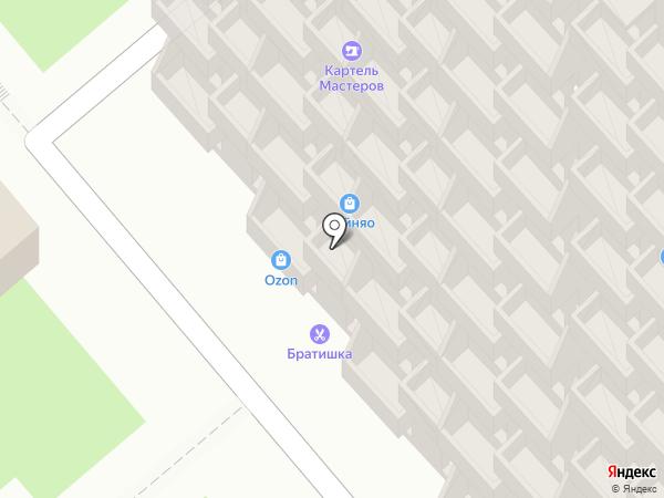 Платежный терминал, Совкомбанк, ПАО на карте Самары