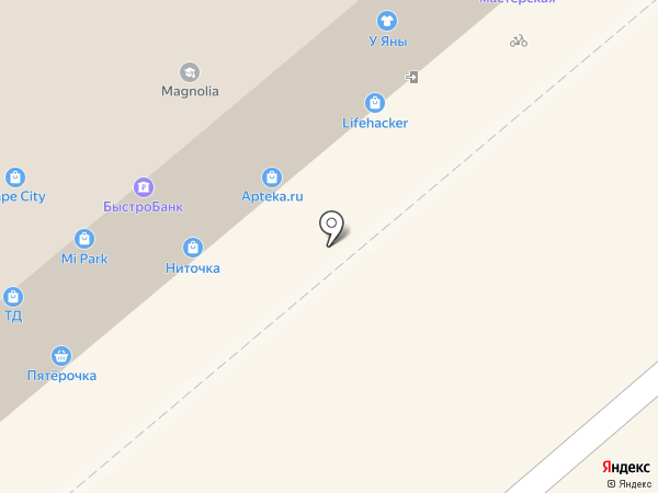 Позитроника на карте Самары