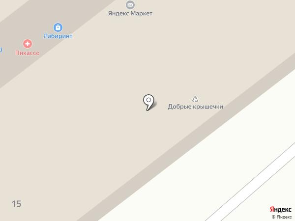 Чакона на карте Самары