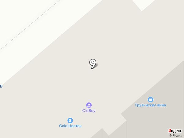 OldBoy на карте Самары