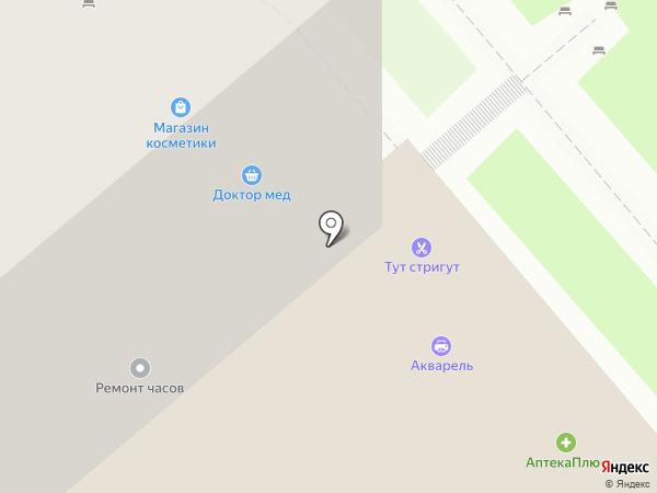 Магазин электротоваров на карте Самары