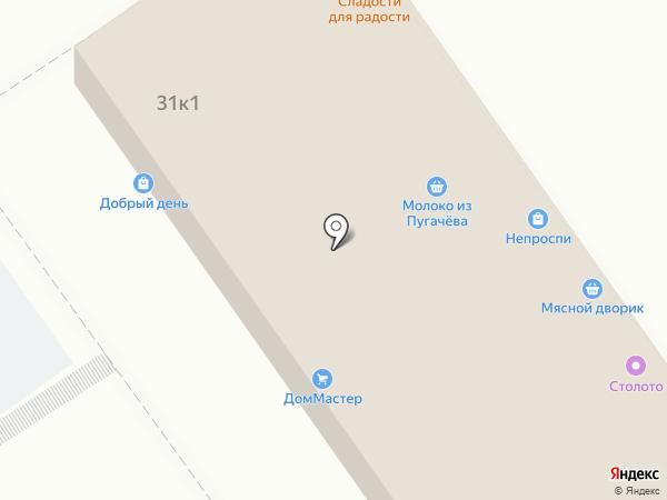 Пивовоз на карте Самары