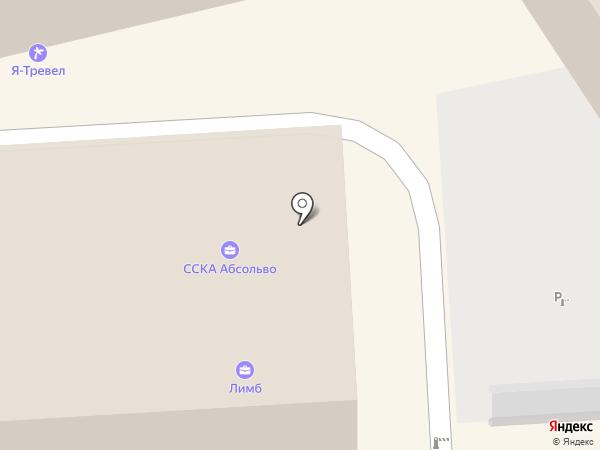 РиМ на карте Самары