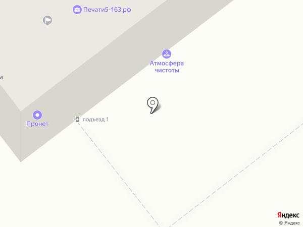 ДЕЛЬТА на карте Самары