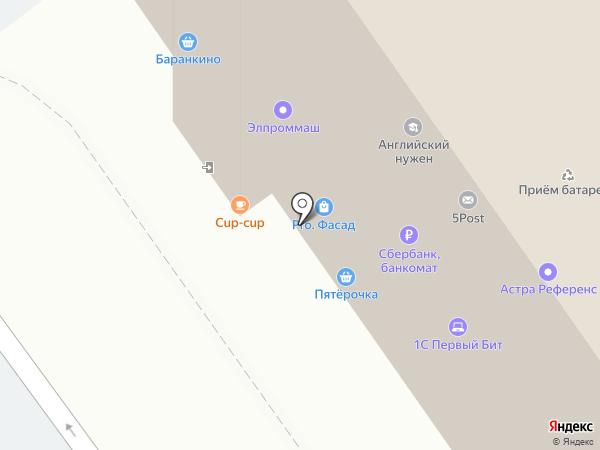 Солекстрой на карте Самары