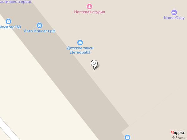 Салон меха и шубы на карте Самары