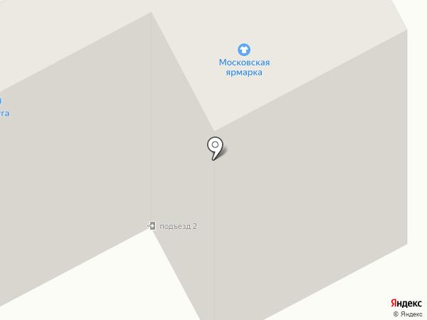 Московская ярмарка на карте Придорожного