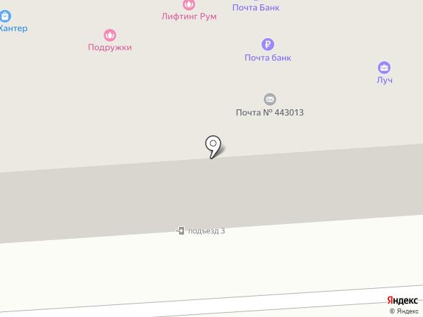 Белка на карте Самары