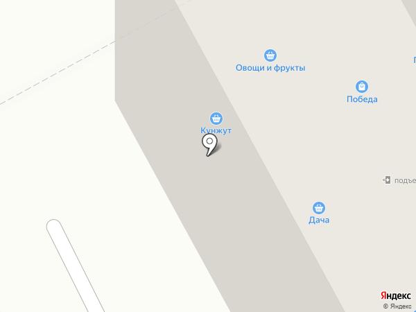 Qiwi на карте Придорожного