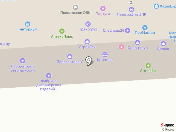 Альтернатива на карте Самары