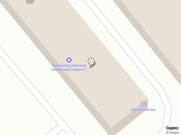 V-Avto на карте Самары
