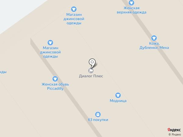 Магазин женской одежды больших размеров на карте Самары
