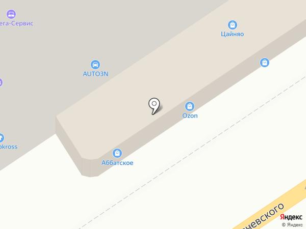 Аббатское на карте Самары