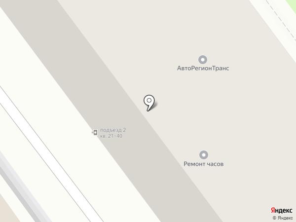 Комиссионный магазин №1 на карте Самары
