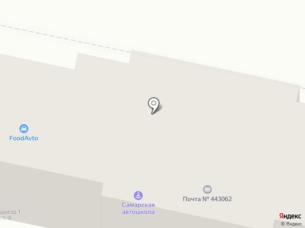 Банкомат, Сбербанк, ПАО на карте Придорожного