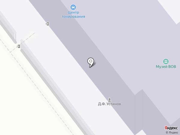 Котэнгу на карте Самары