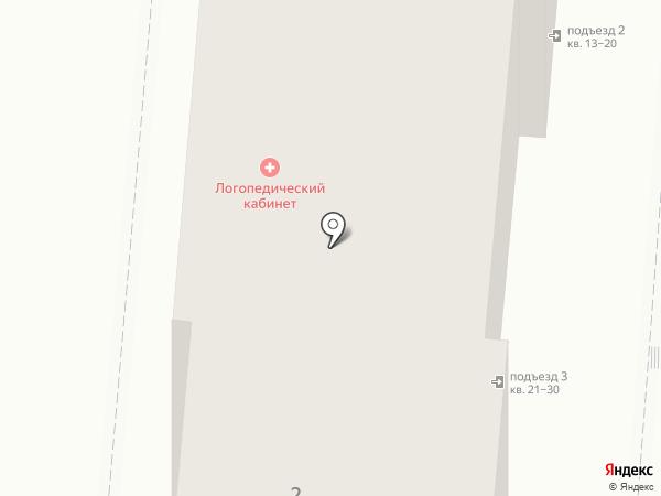 Абрау-Дюрсо на карте Самары