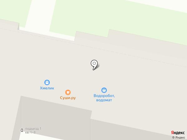VEZA на карте Придорожного