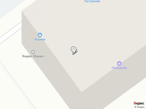 BEER`O`CRAFT на карте Самары