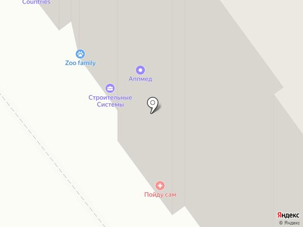 Самарское Региональное Общество ТСЖ на карте Самары