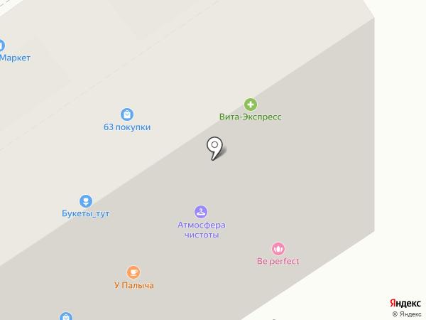 ЛОМБАРД-КОМПРОМИСС на карте Придорожного