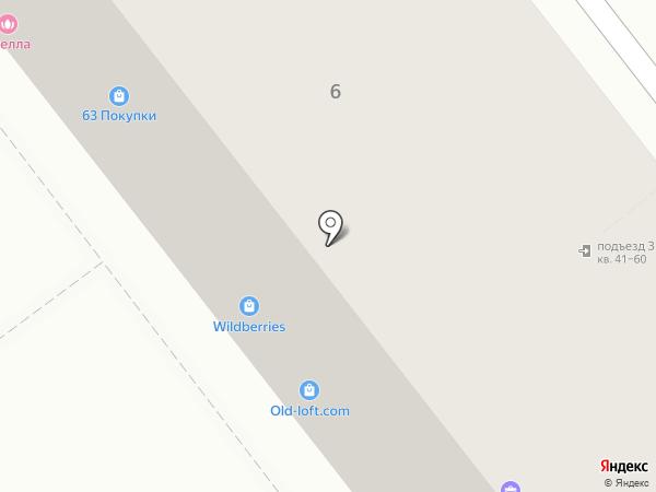 Соседи на карте Самары