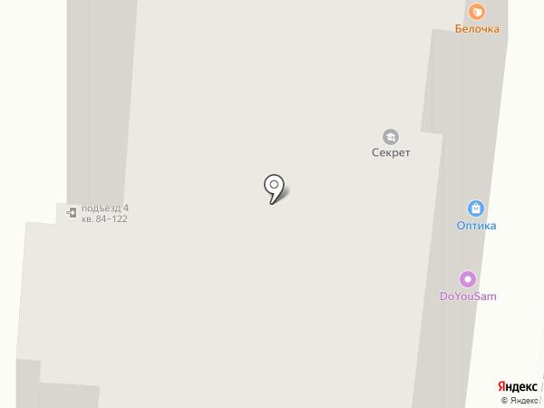 ВИТА на карте Самары
