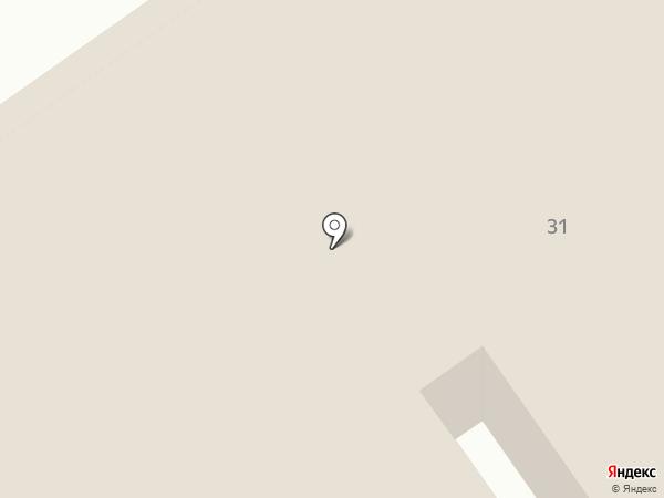White House на карте Самары